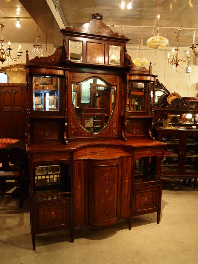 cabinet300717s_01.JPG