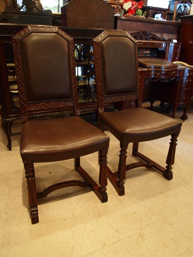 chair271030b_01.JPG