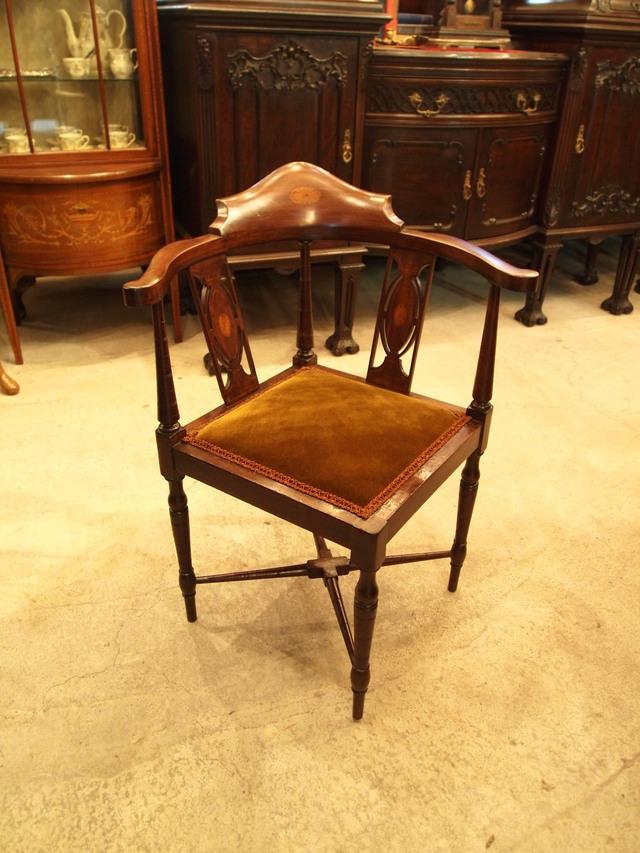 chair290604a_01.JPG