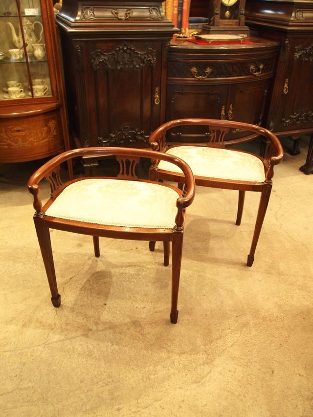 chair290604b_01.JPG