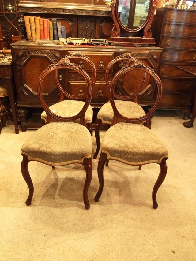 chair300120_01.JPG