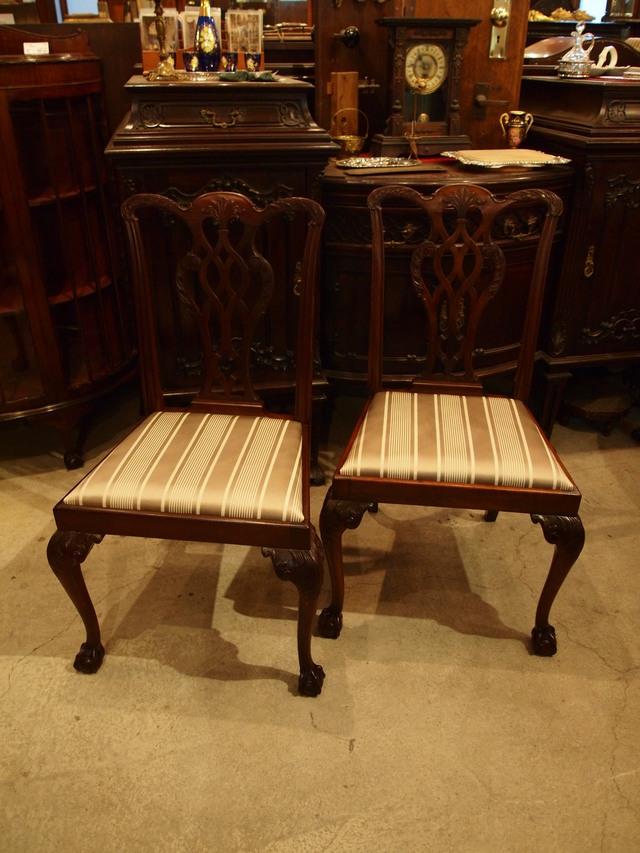 chair300202a_01.JPG