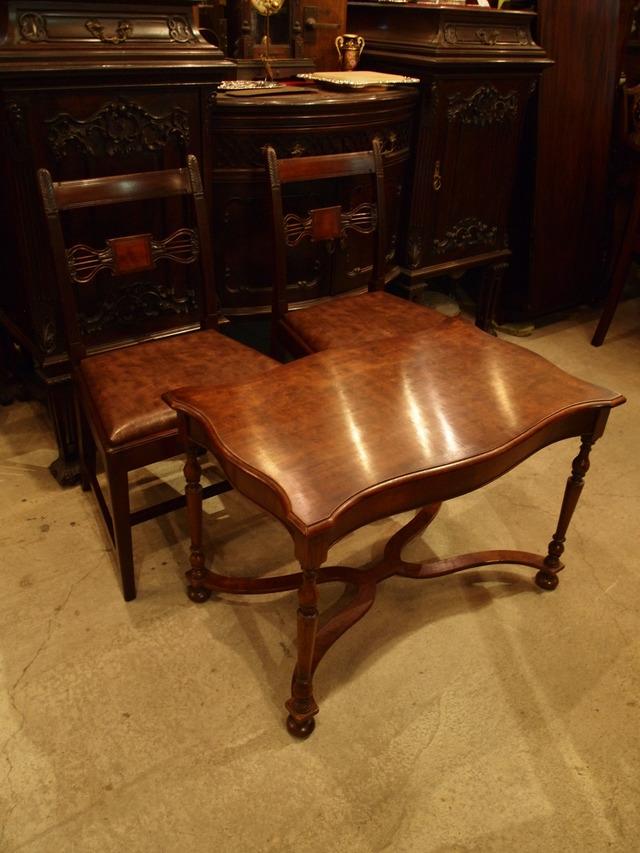 chair300202b_01.JPG
