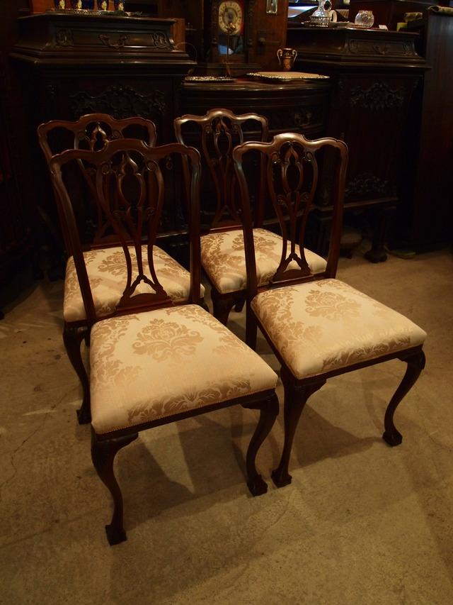 chair300209a_01.JPG