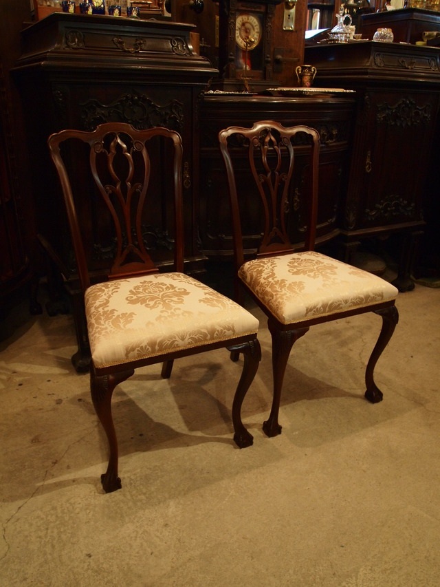 chair300209a_02.JPG