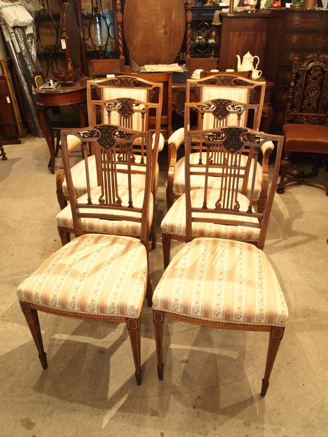 chair300603b_01.JPG