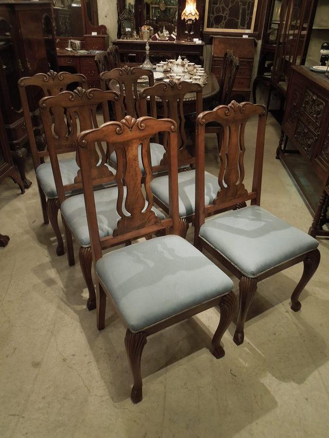 chair301207a_01.JPG