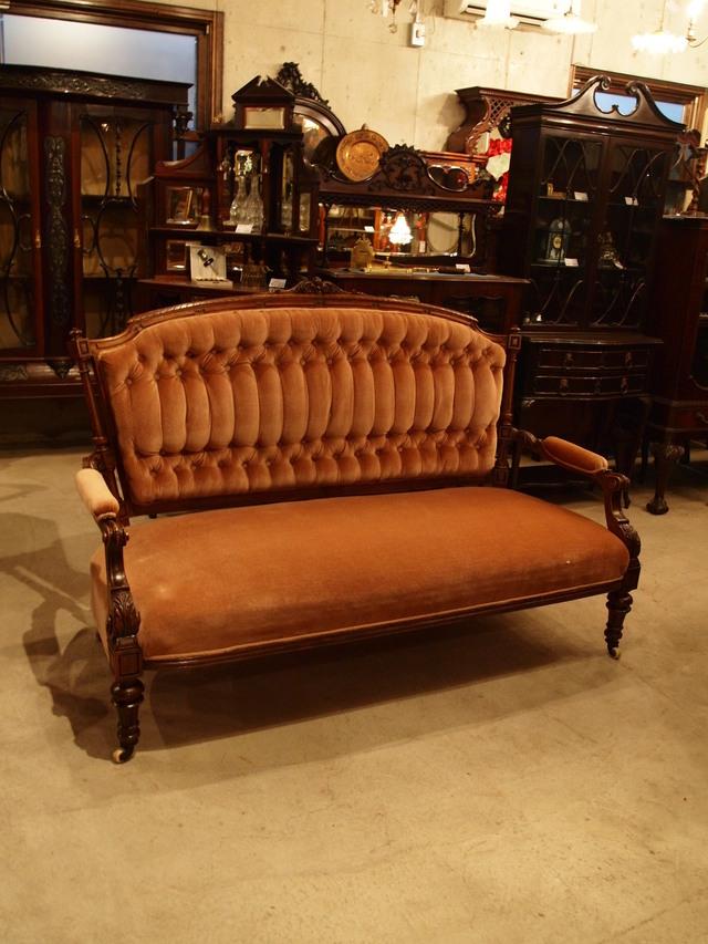 chair270717a_01.JPG