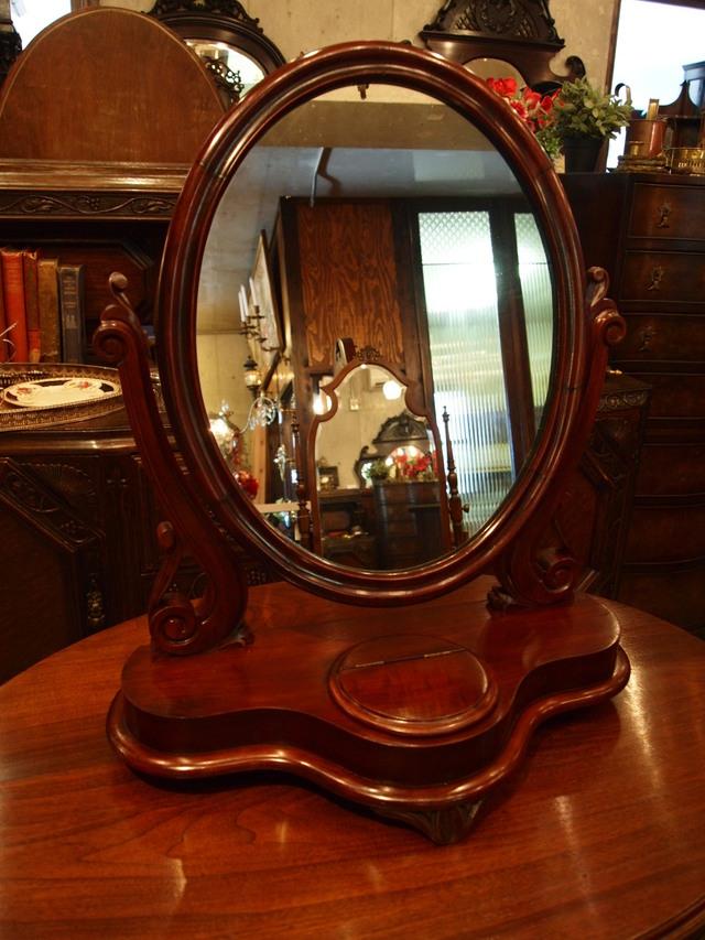 mirror280909_01.JPG