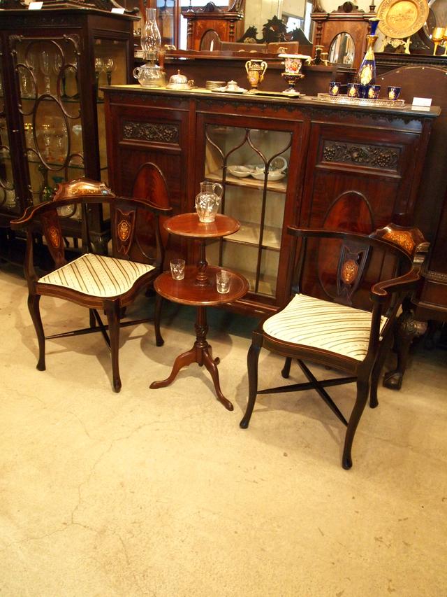 chair301026_01.JPG