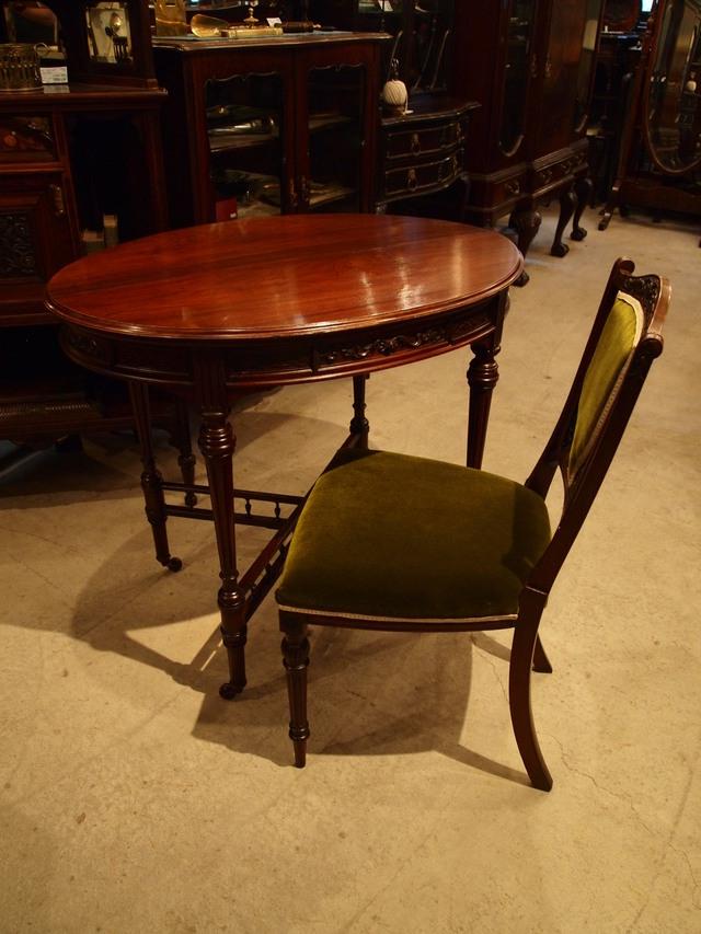 table270710a_01.JPG