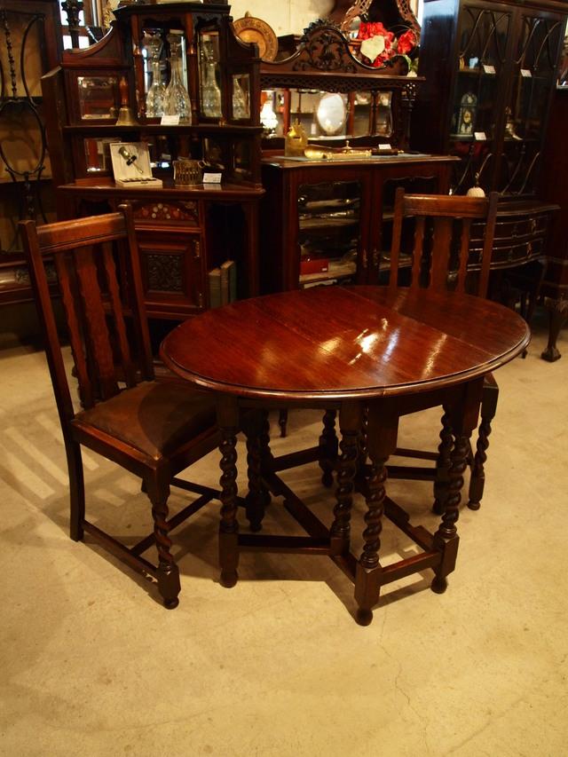 table270710d_01.JPG