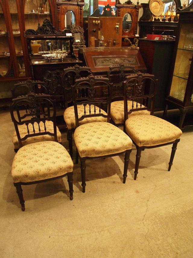 chair181221b_01.JPG