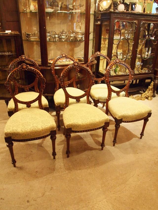 chair200718_01.JPG