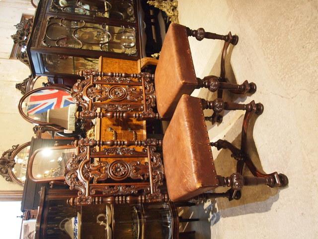 chair210529_01.JPG