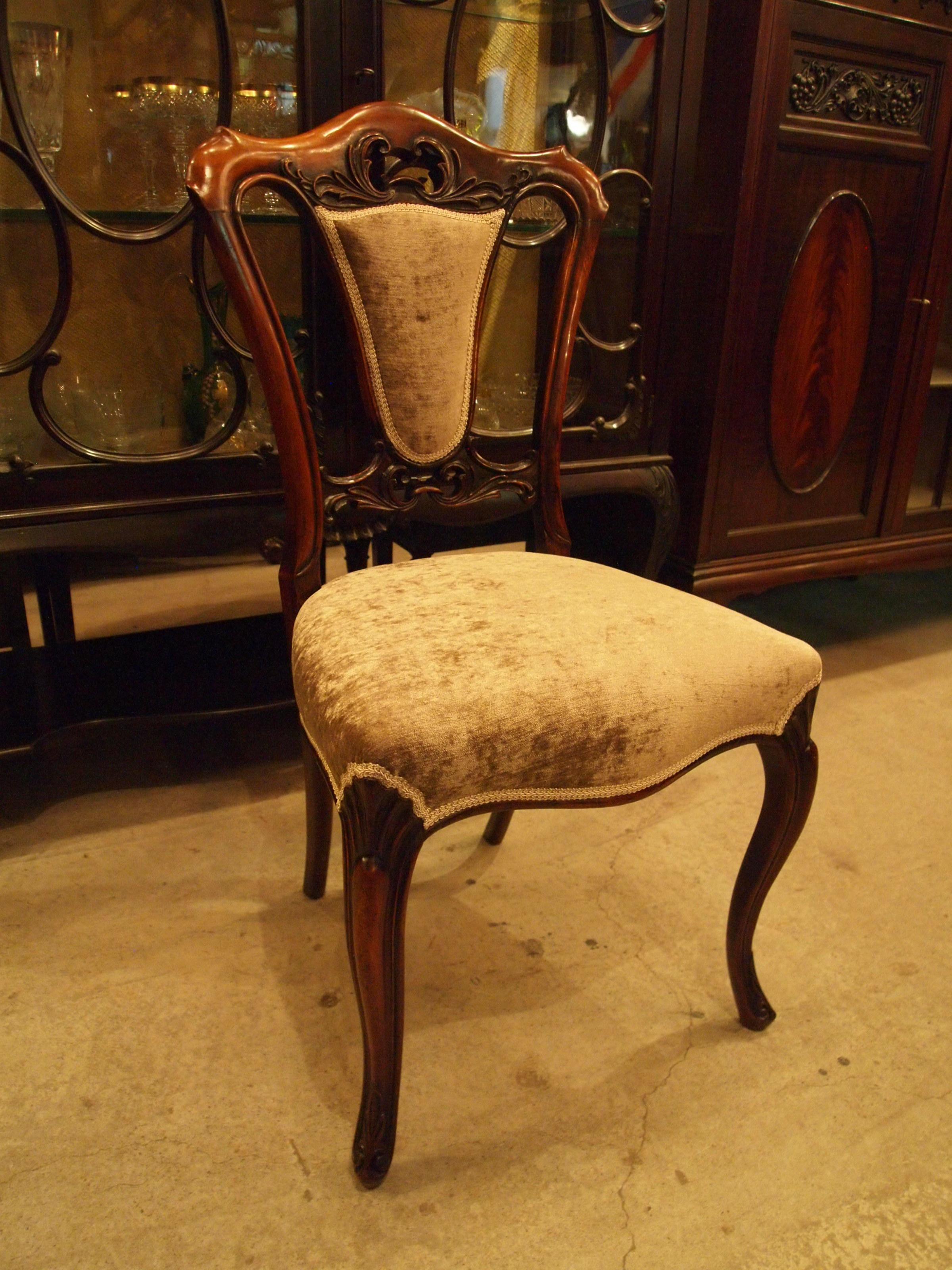 chair180811_02.JPG