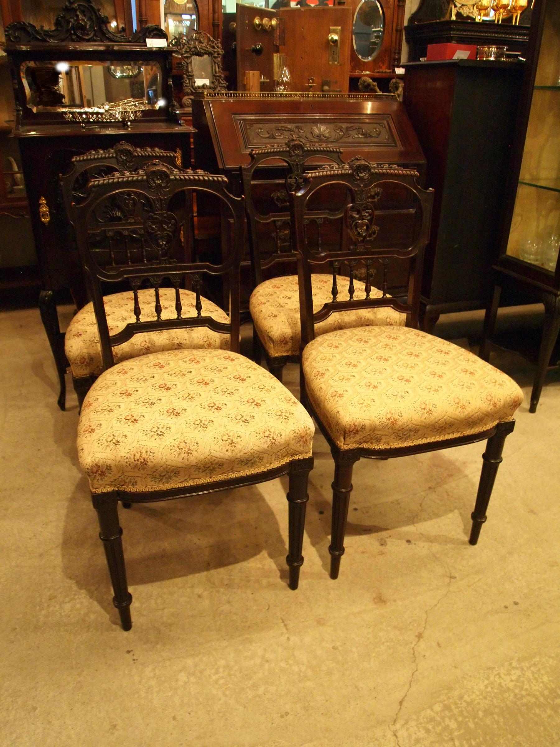 chair181221b_02.JPG