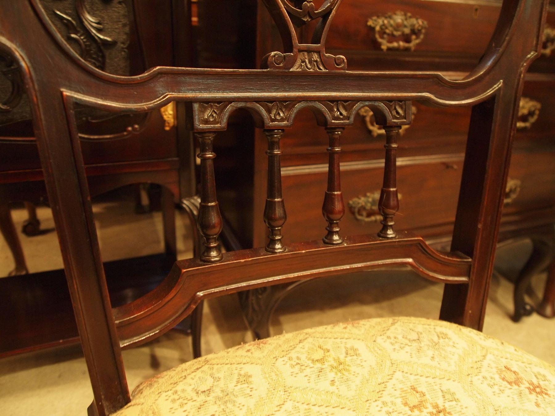 chair181221b_08.JPG
