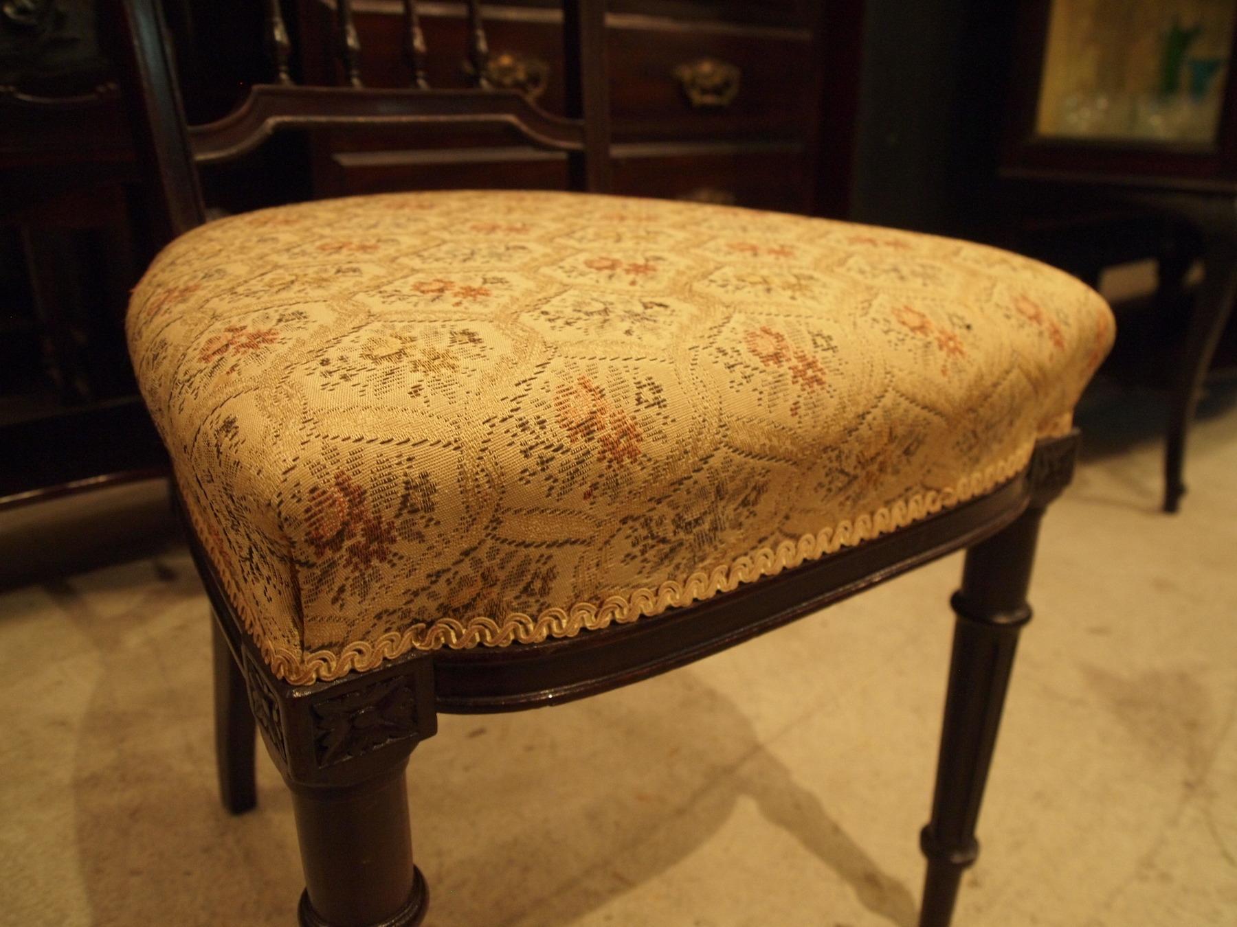 chair181221b_09.JPG