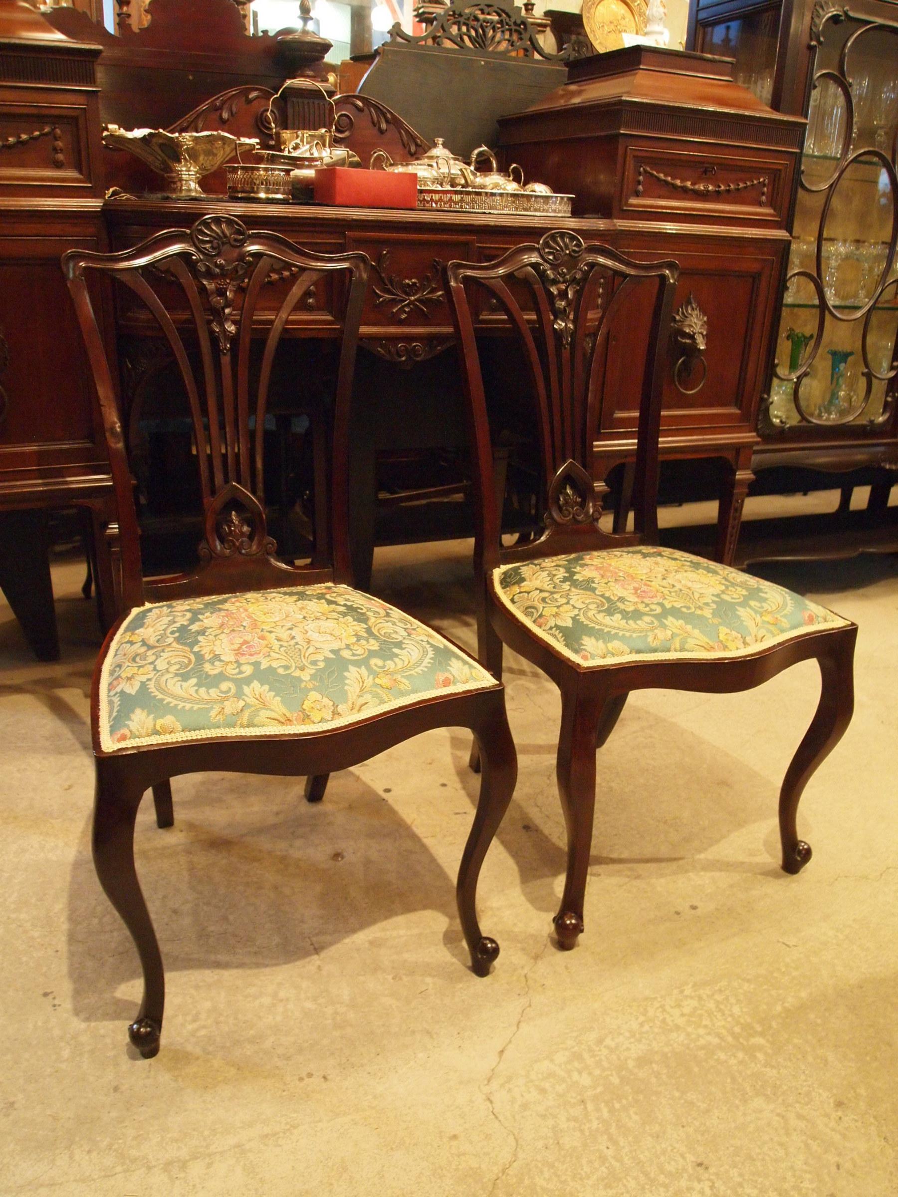 chair190127a_02.JPG
