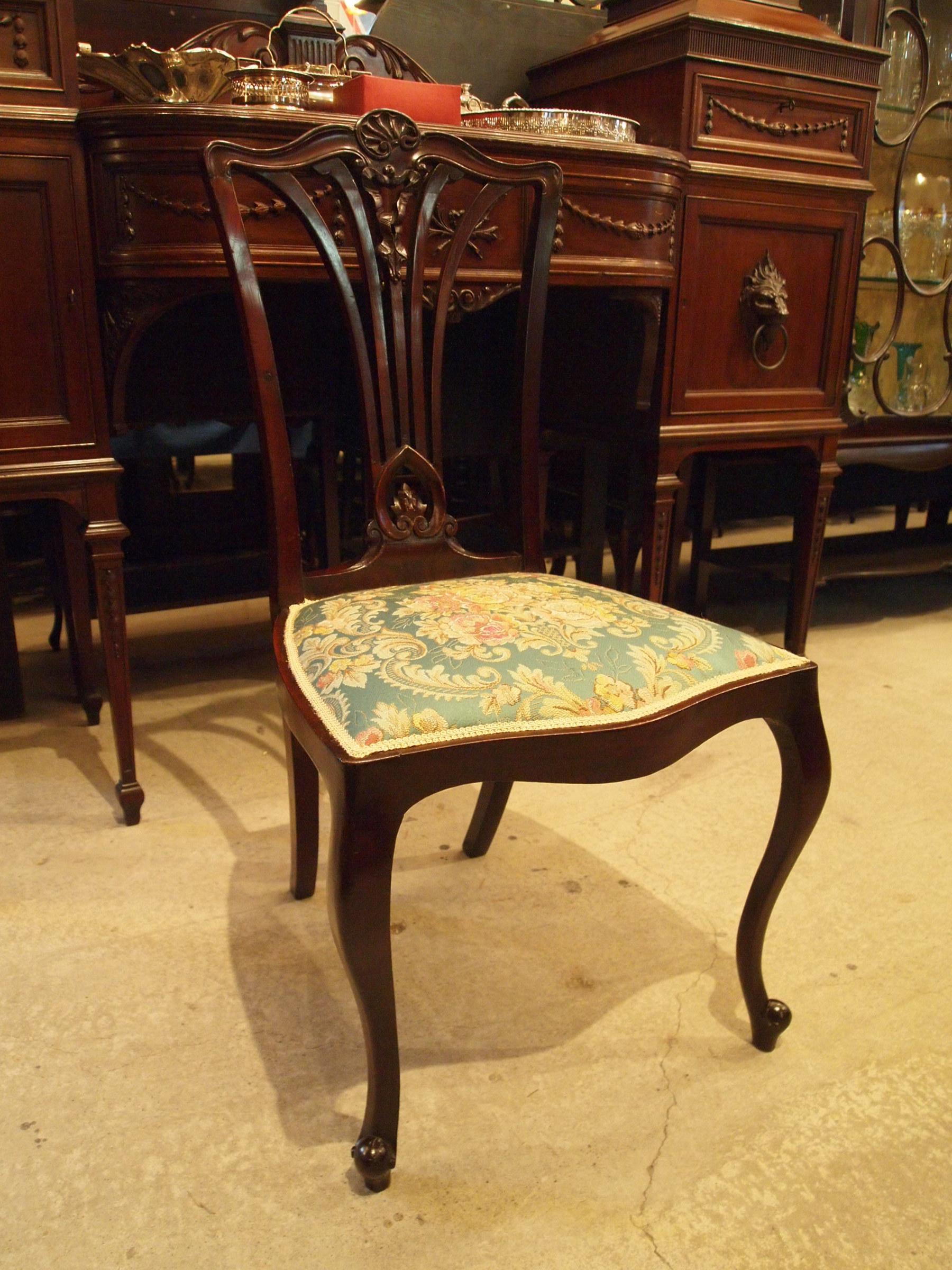 chair190127a_03.JPG