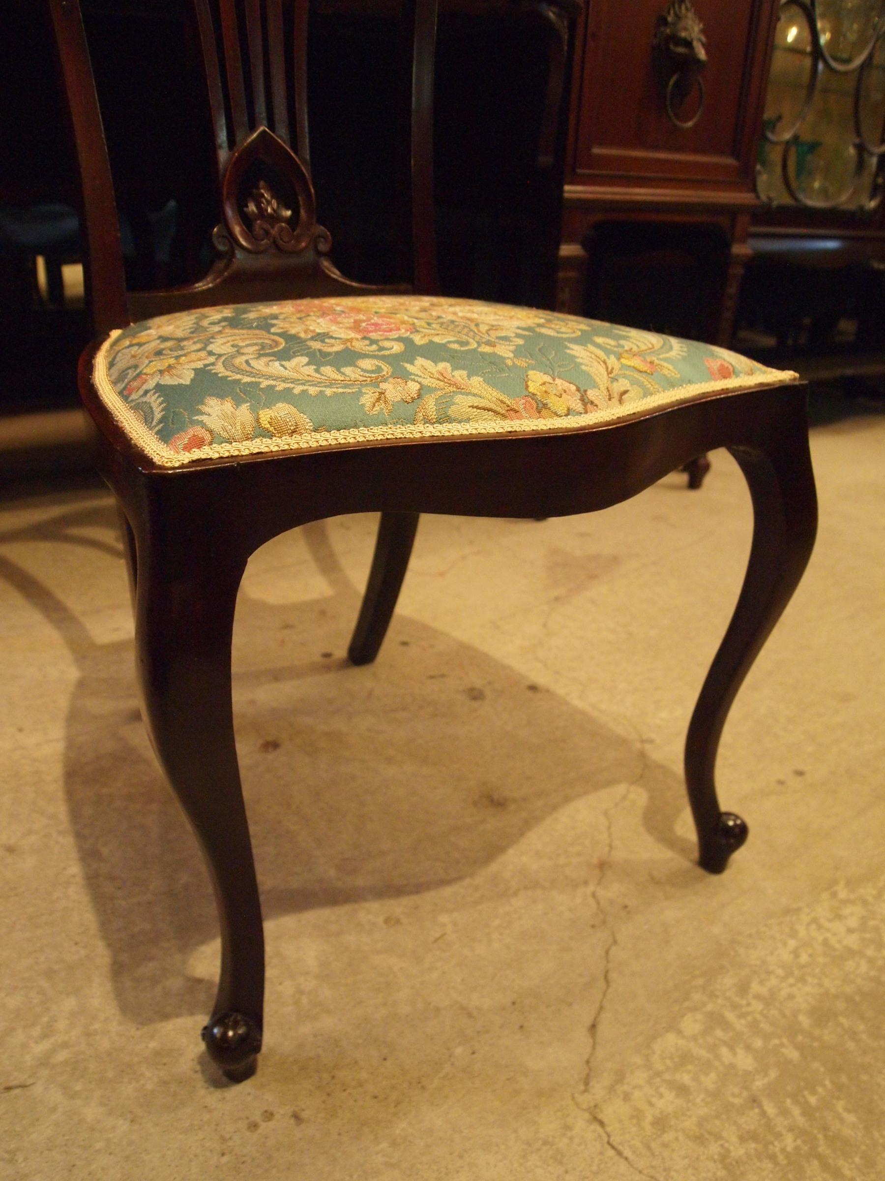 chair190127a_07.JPG