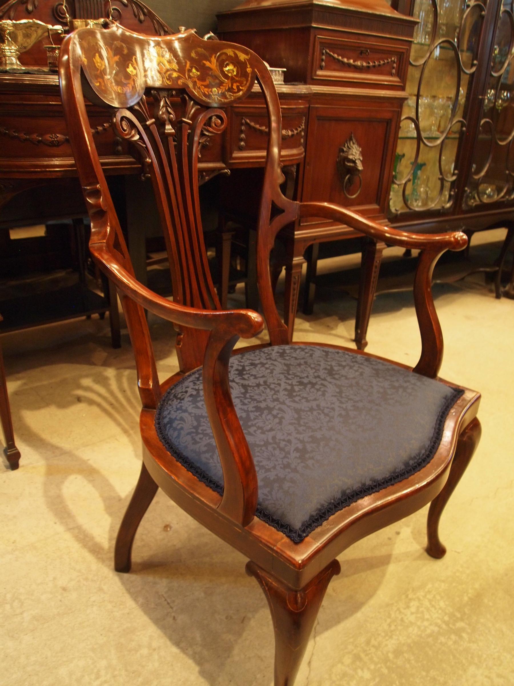 chair190127b_08.JPG