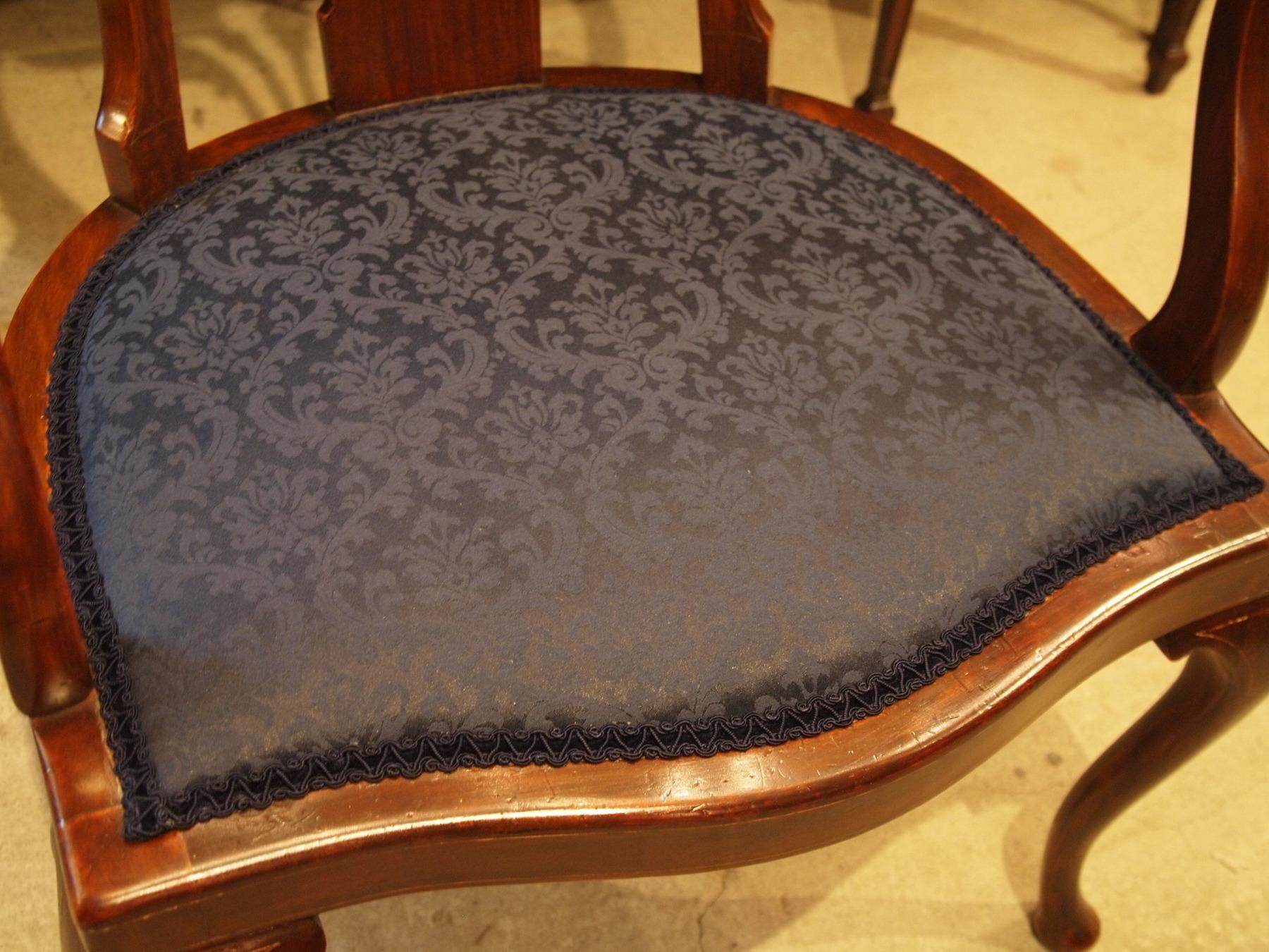 chair190127b_09.JPG