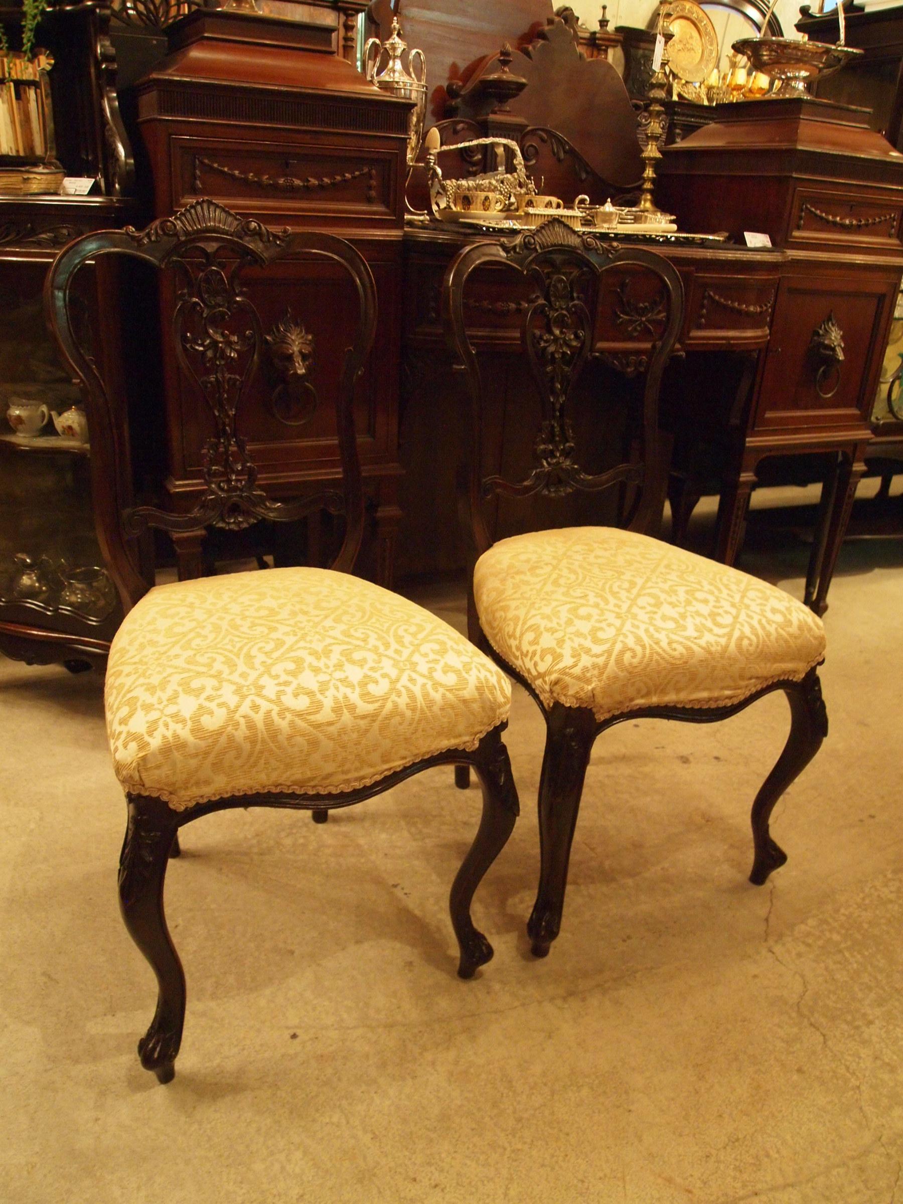chair190615a_01.JPG