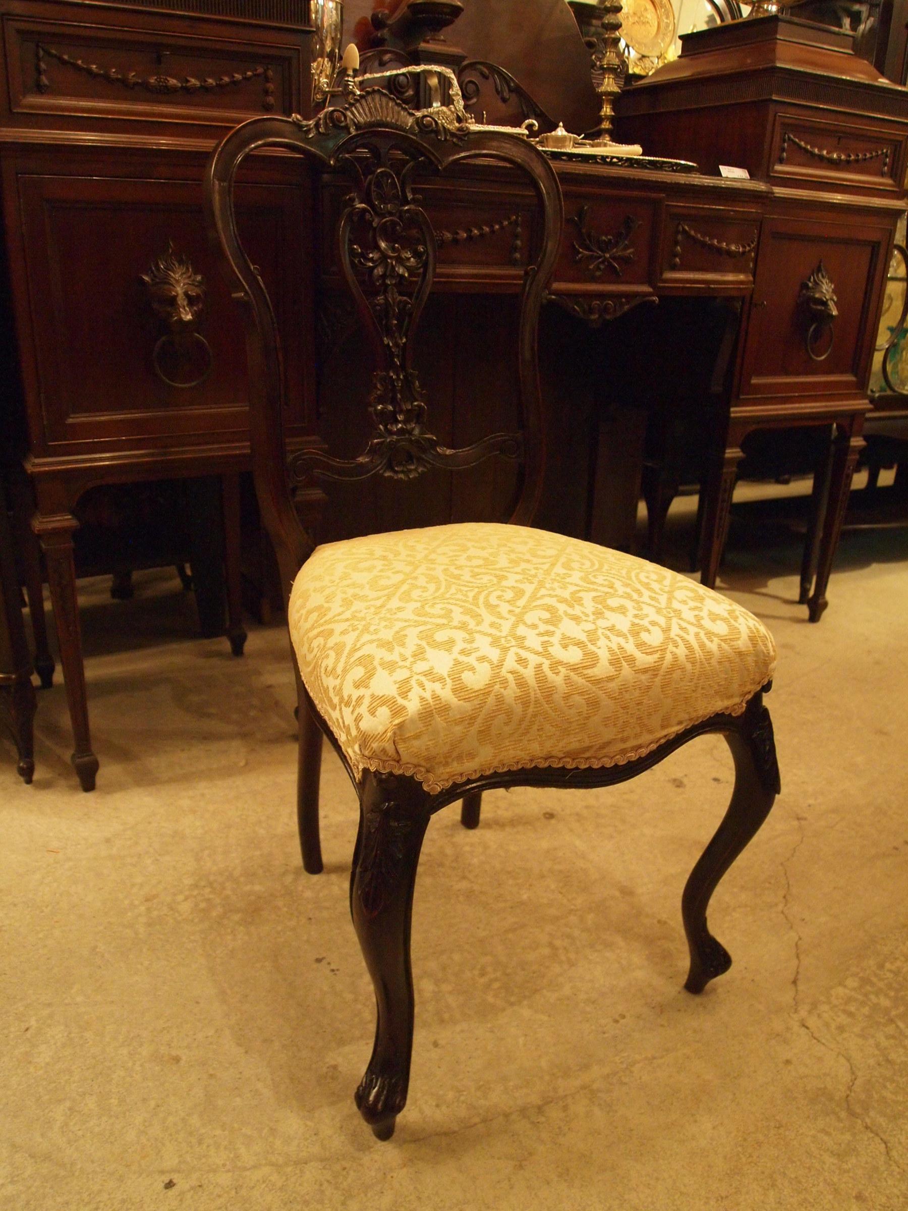 chair190615a_02.JPG