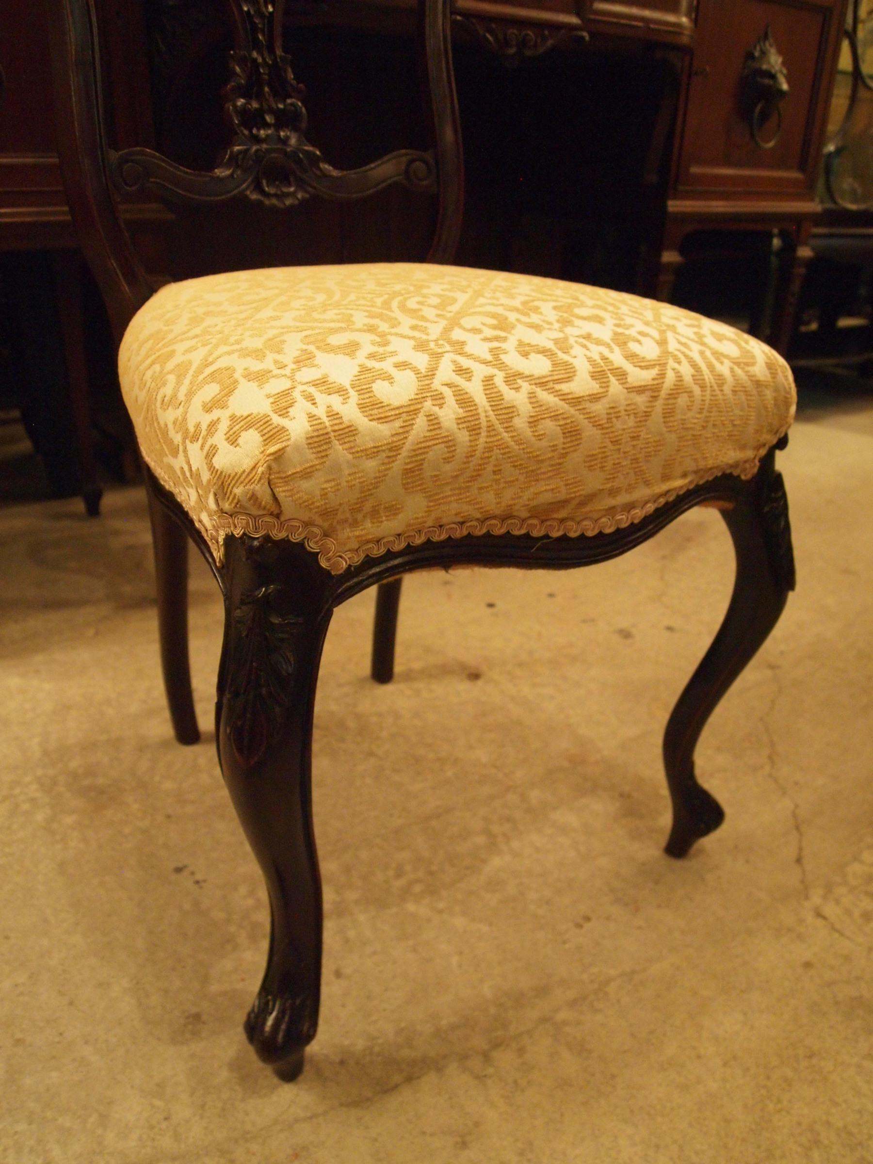 chair190615a_08.JPG