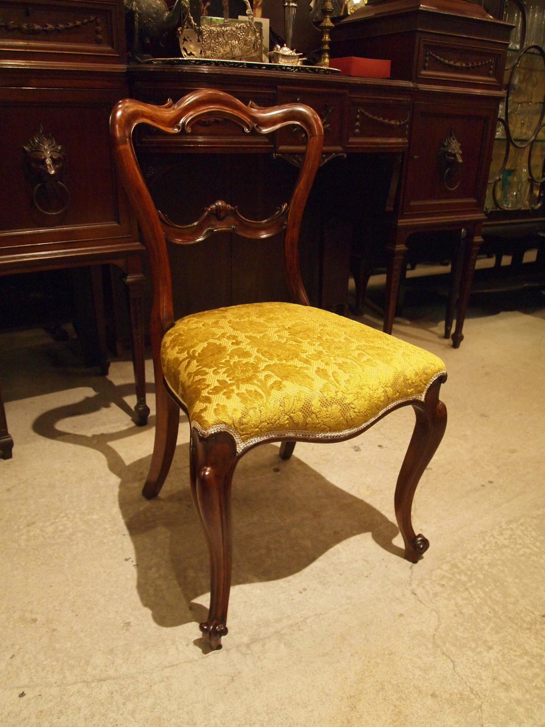 chair190714_02.JPG
