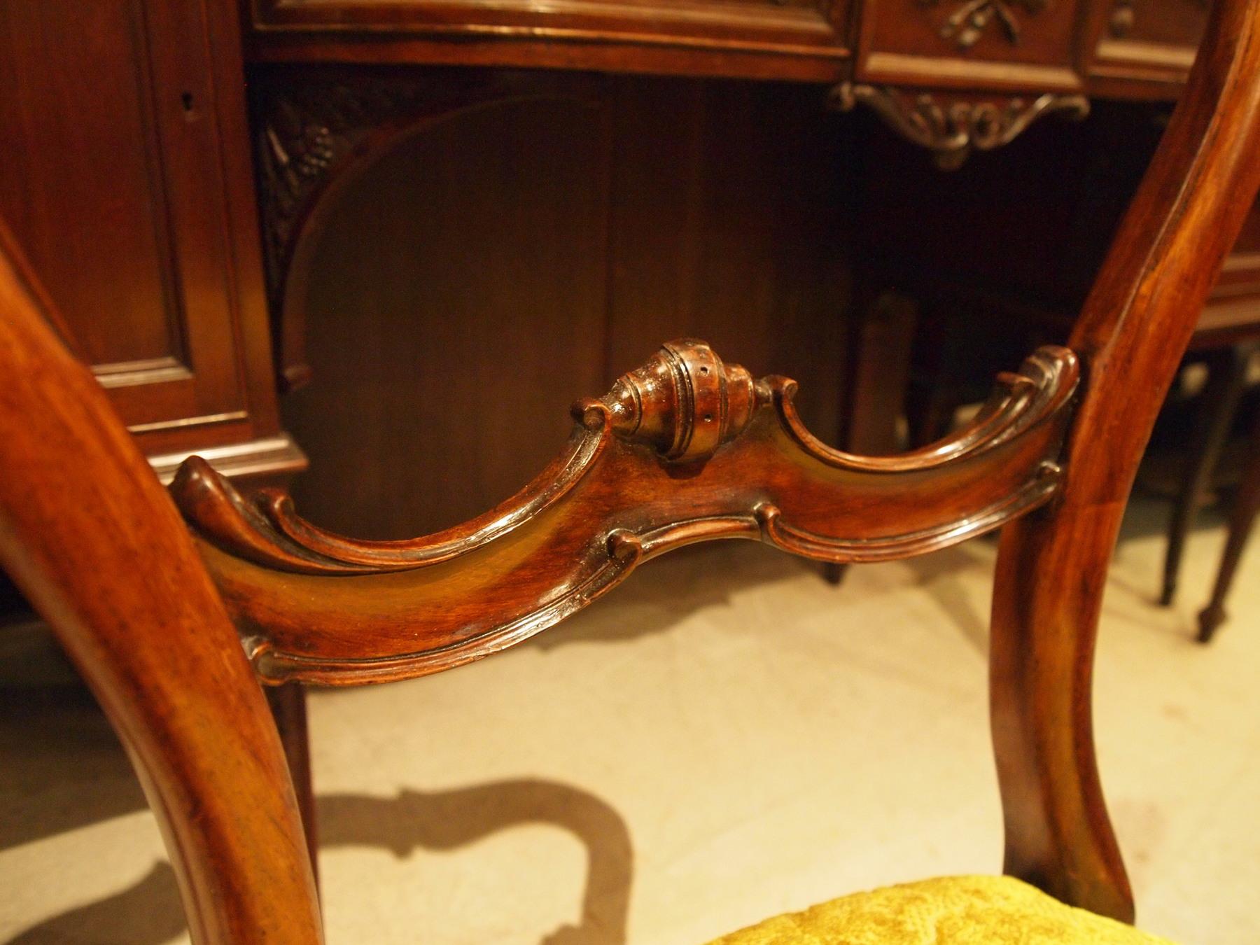 chair190714_05.JPG