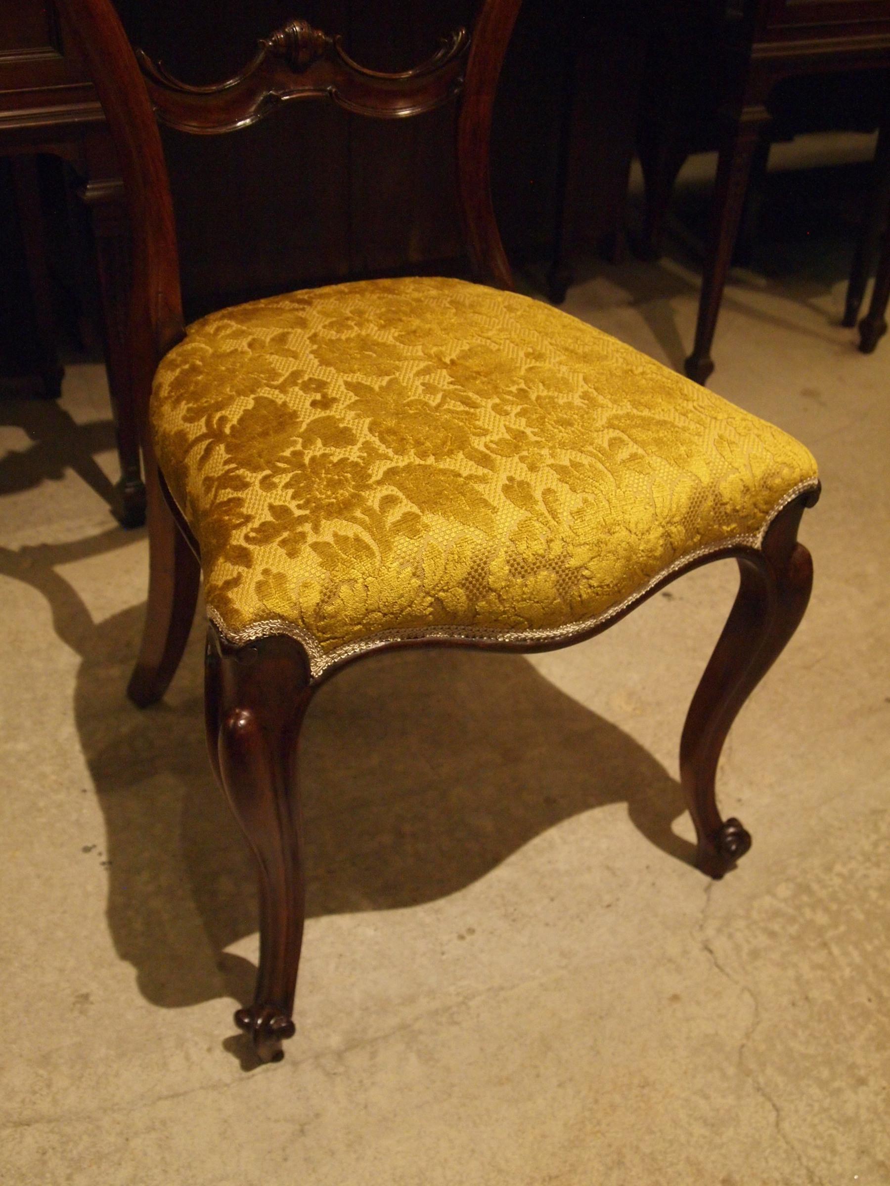 chair190714_06.JPG
