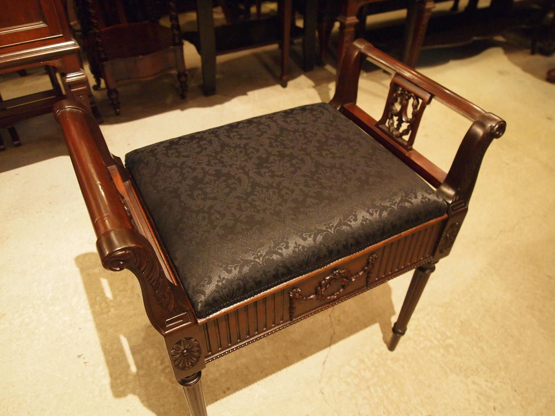 chair191012_05.JPG