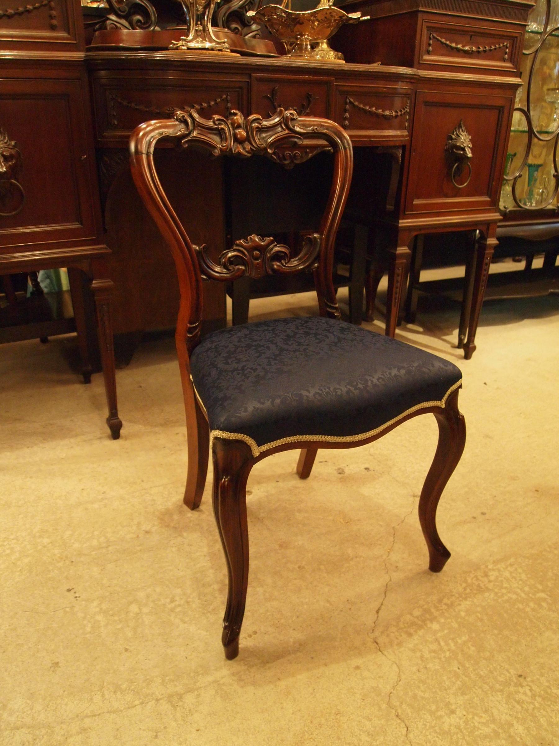 chair191109_03.JPG