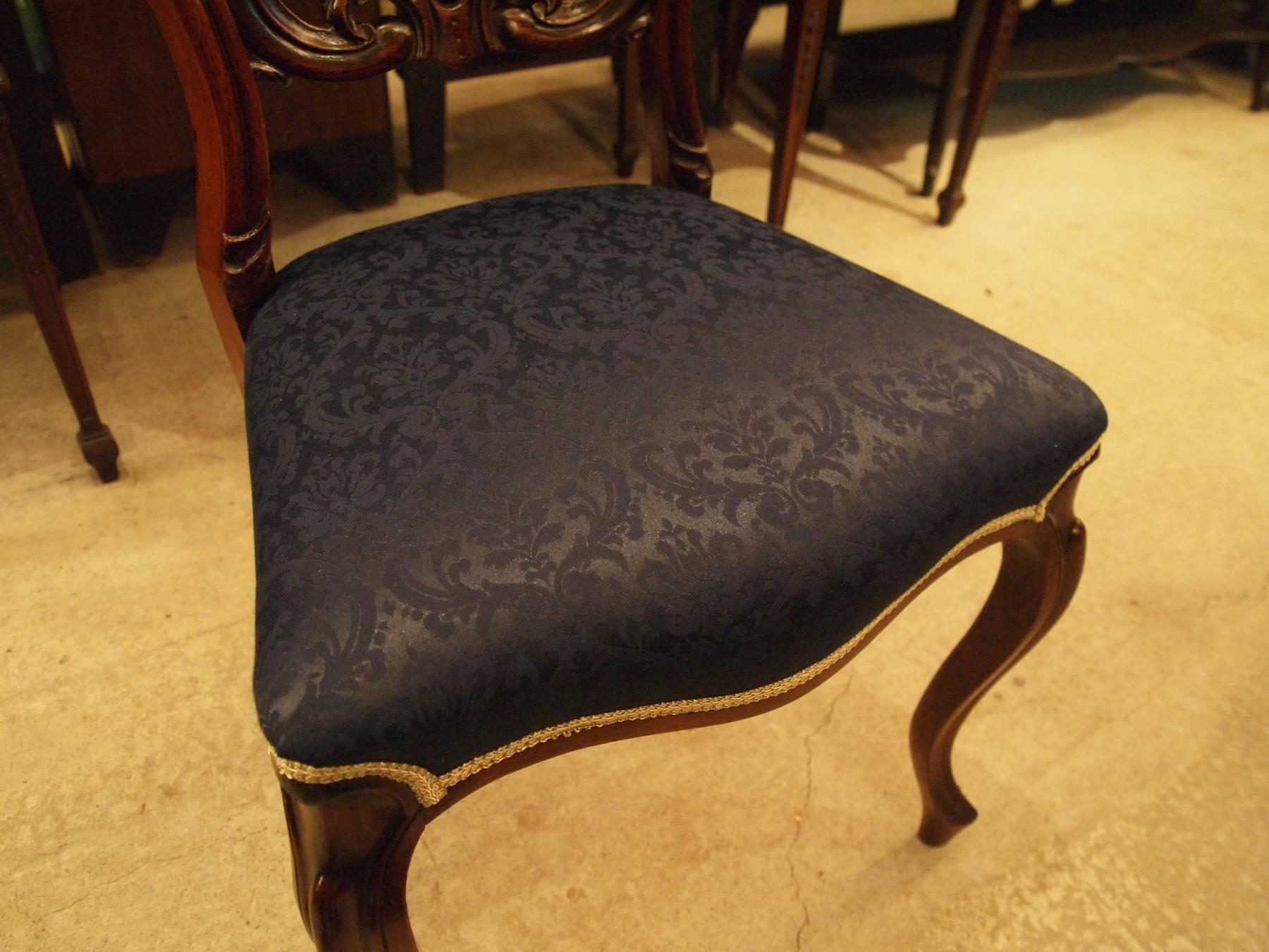 chair191109_07.JPG