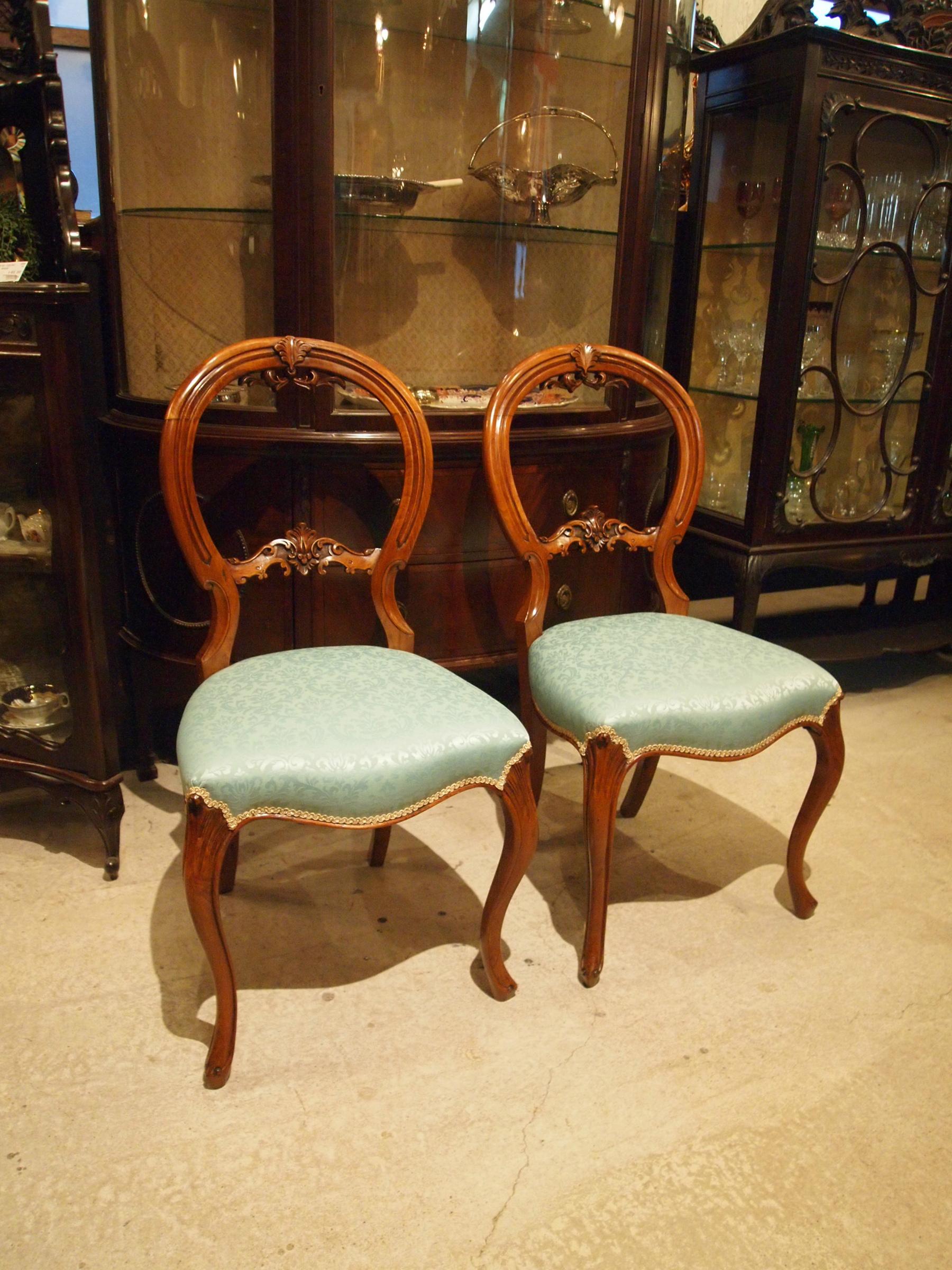 chair191130a_02.JPG