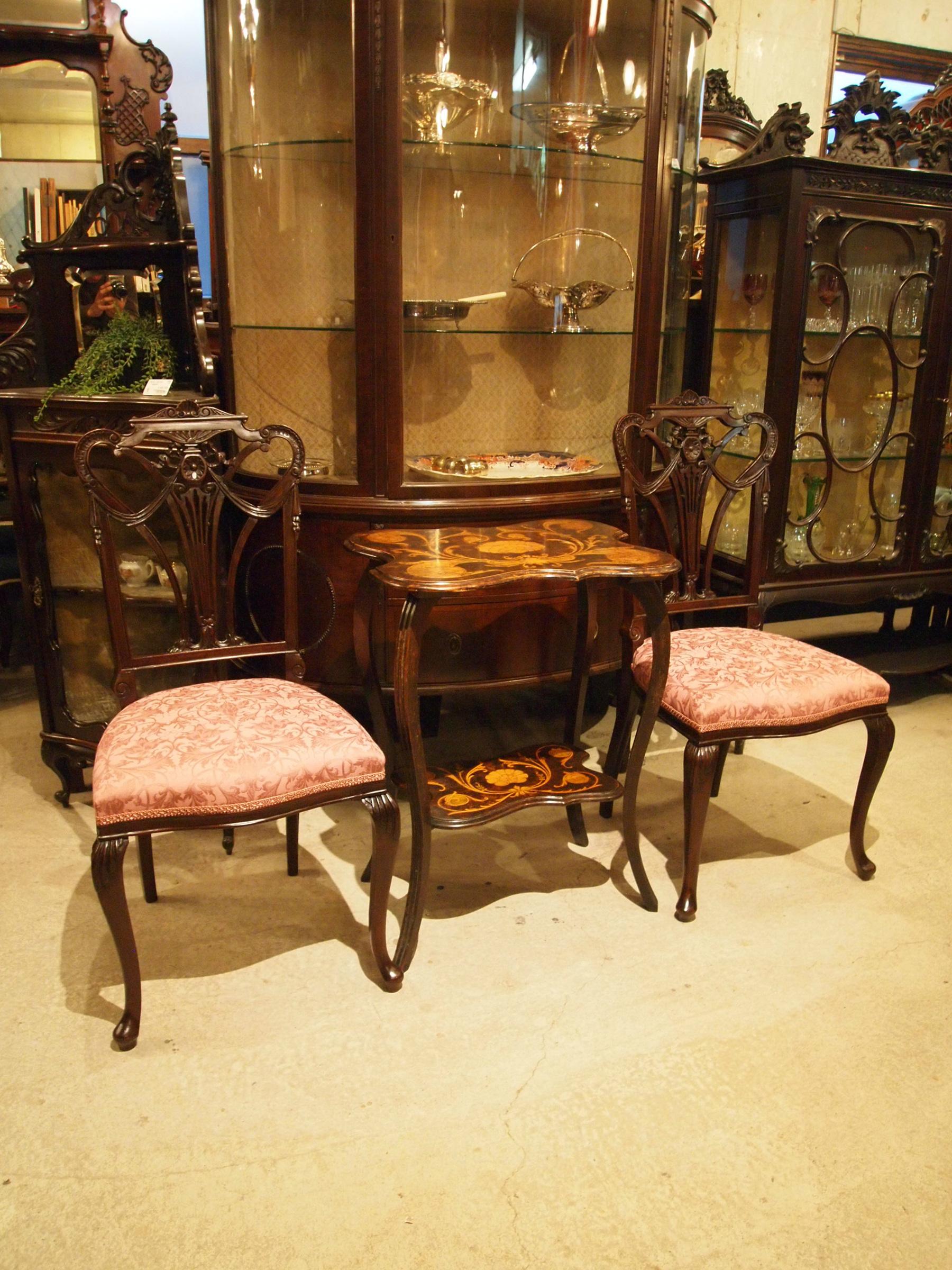 chair191130b_01.JPG