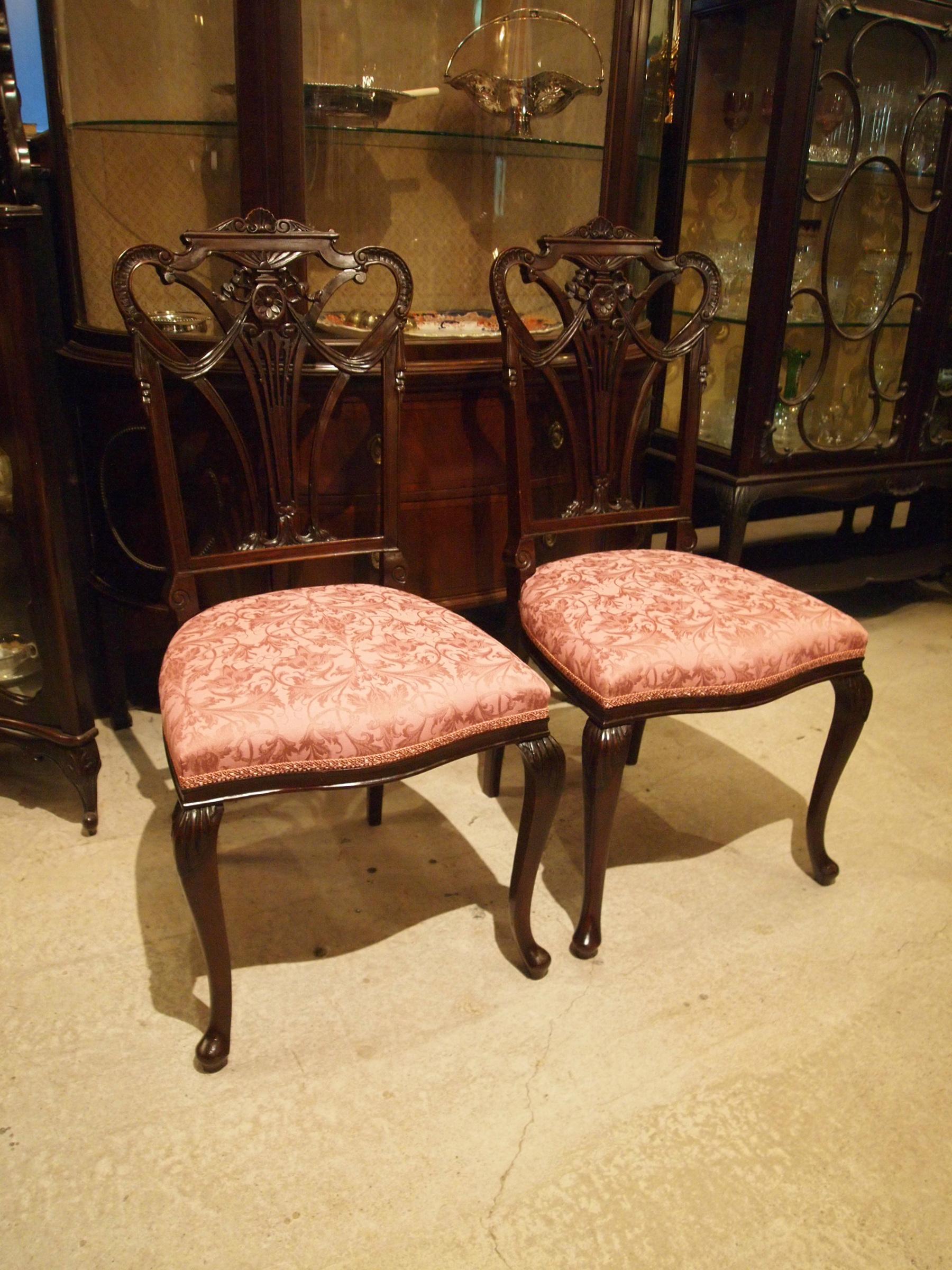 chair191130b_02.JPG