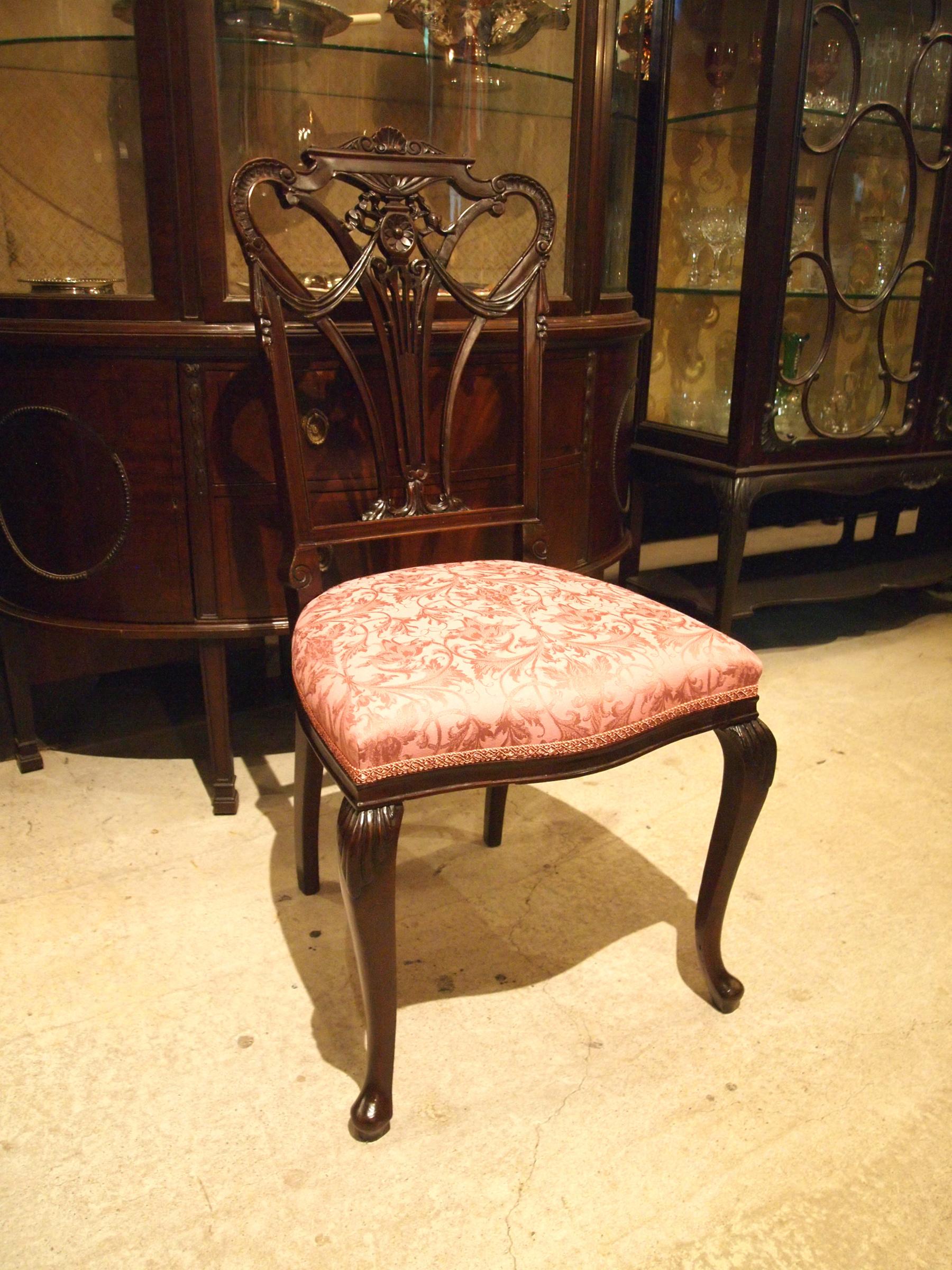 chair191130b_03.JPG