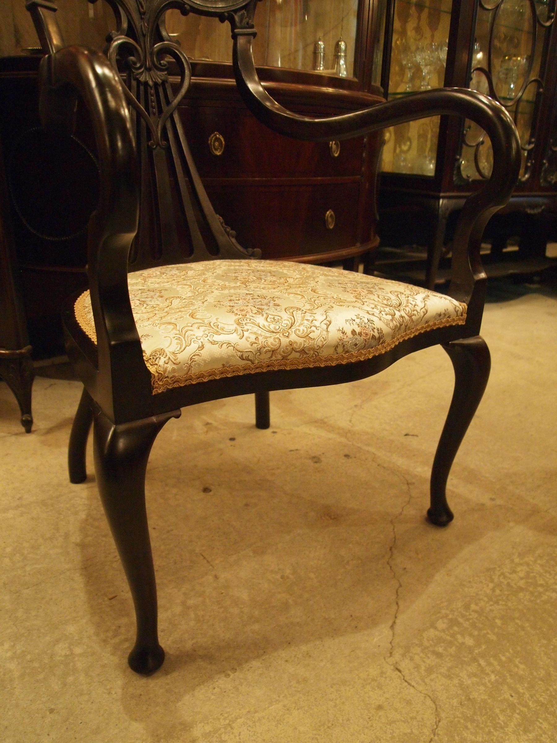 chair200110_09.JPG