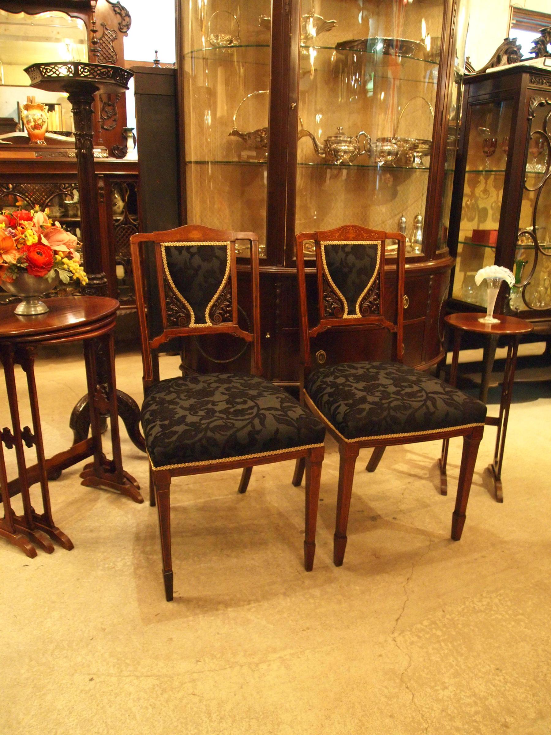 chair200126_01.JPG