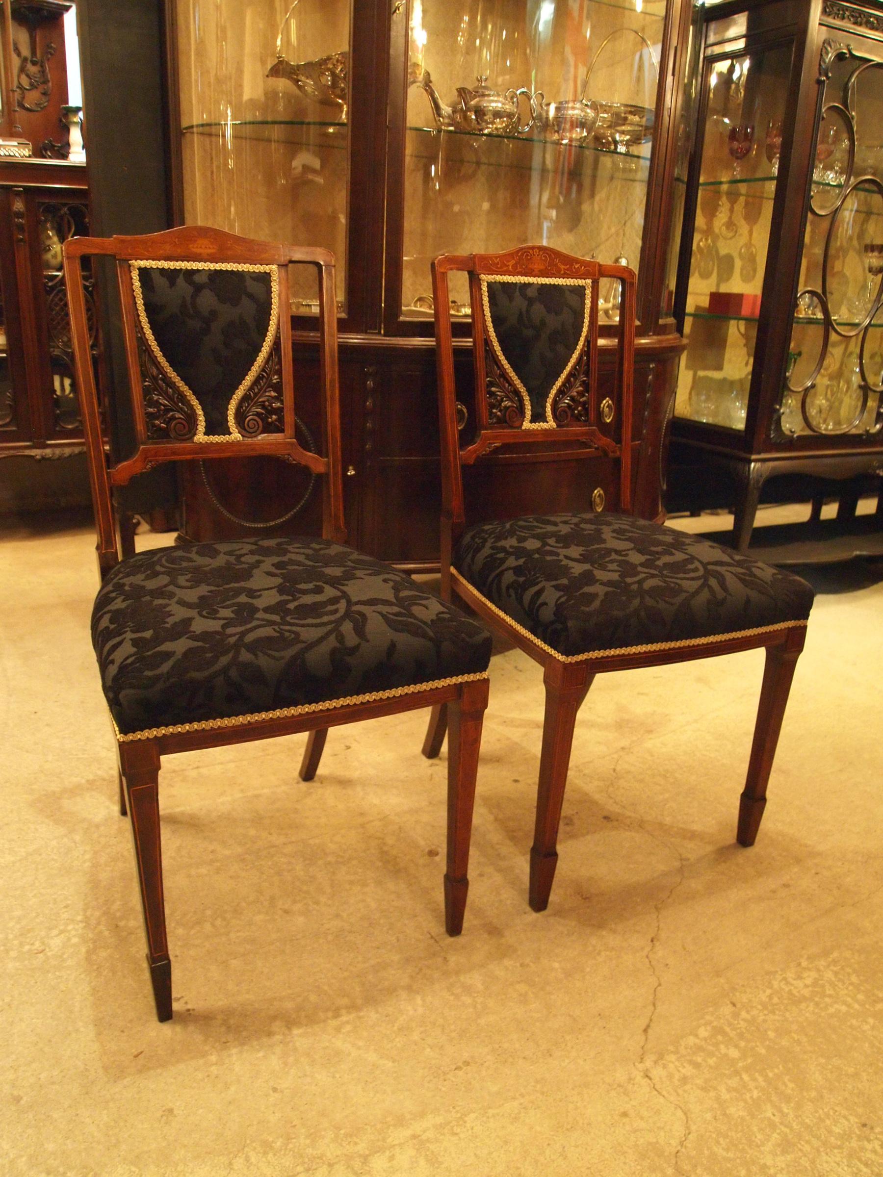 chair200126_02.JPG