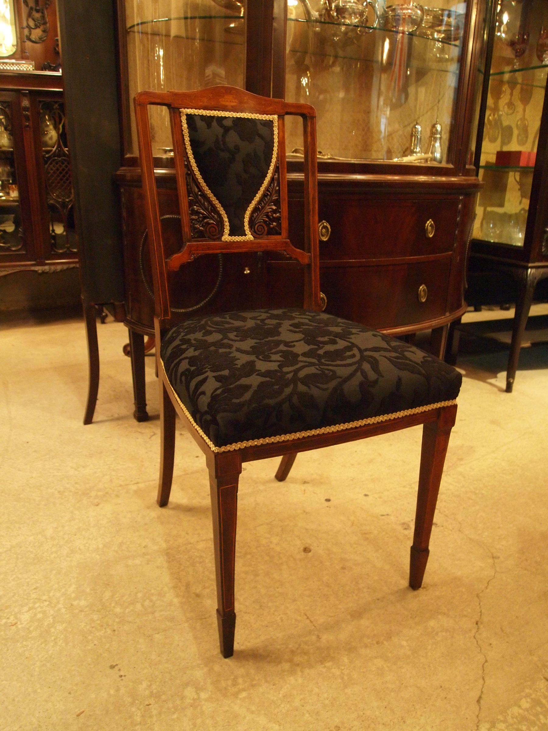 chair200126_03.JPG