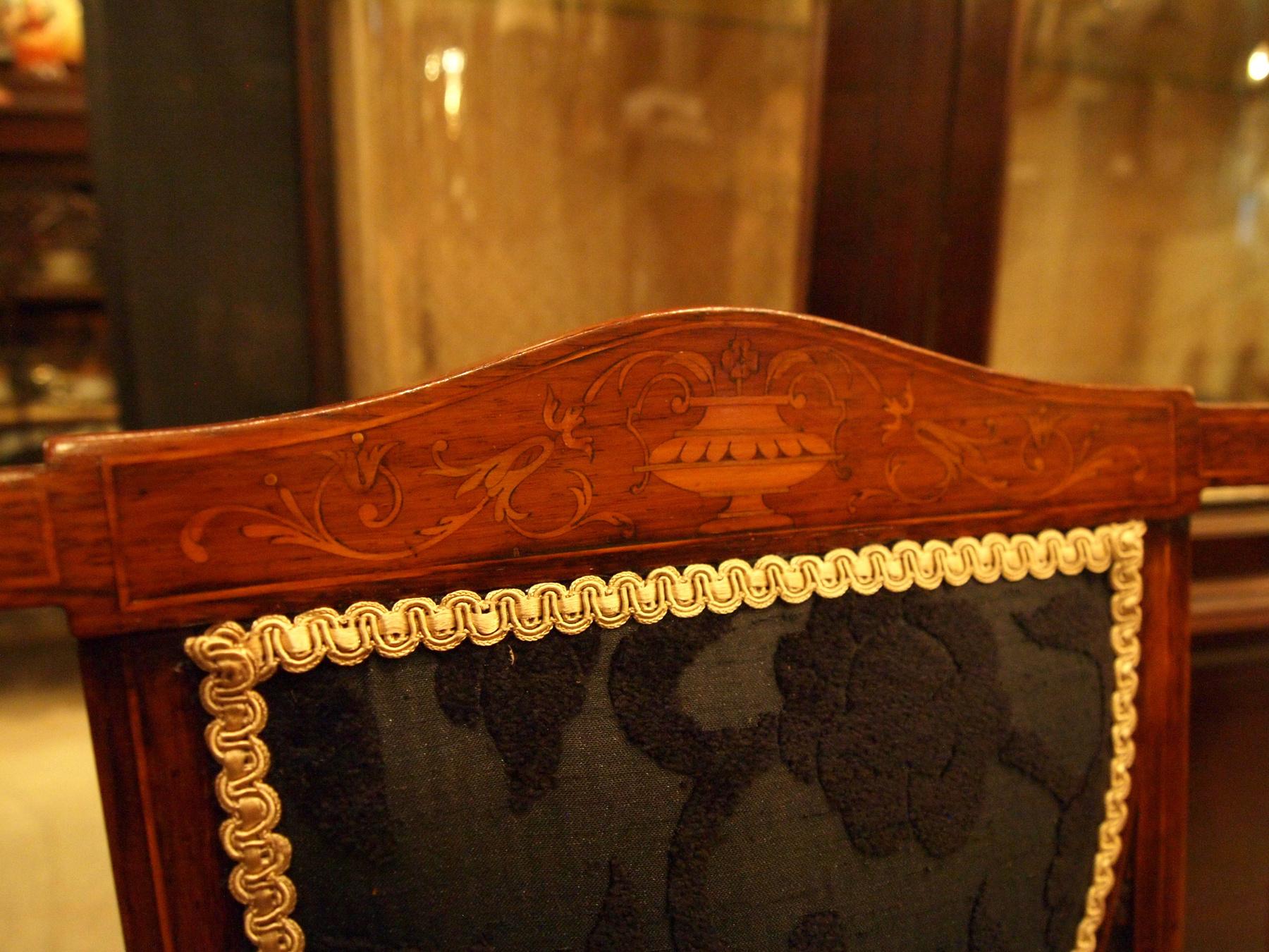 chair200126_05.JPG
