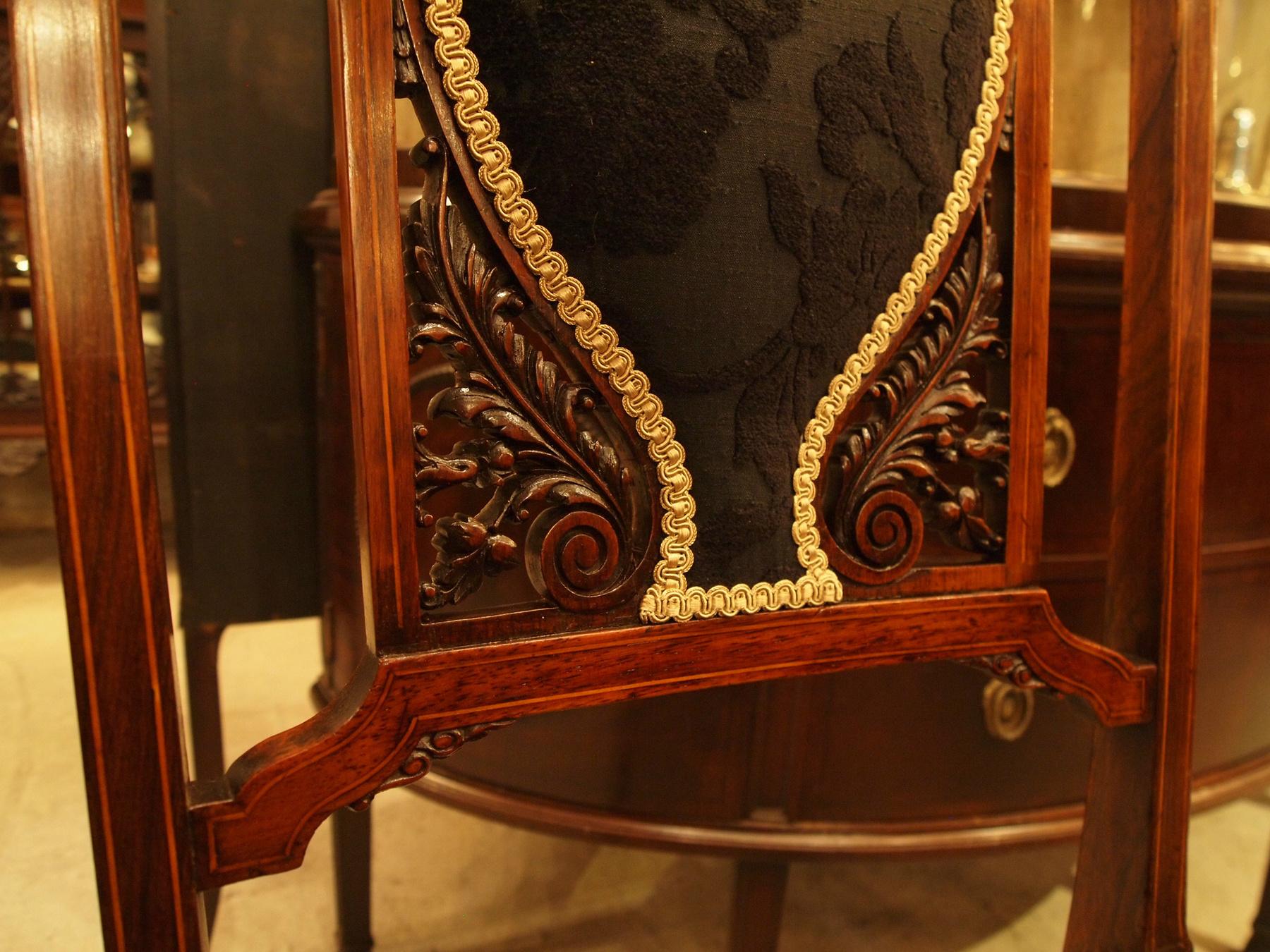 chair200126_07.JPG