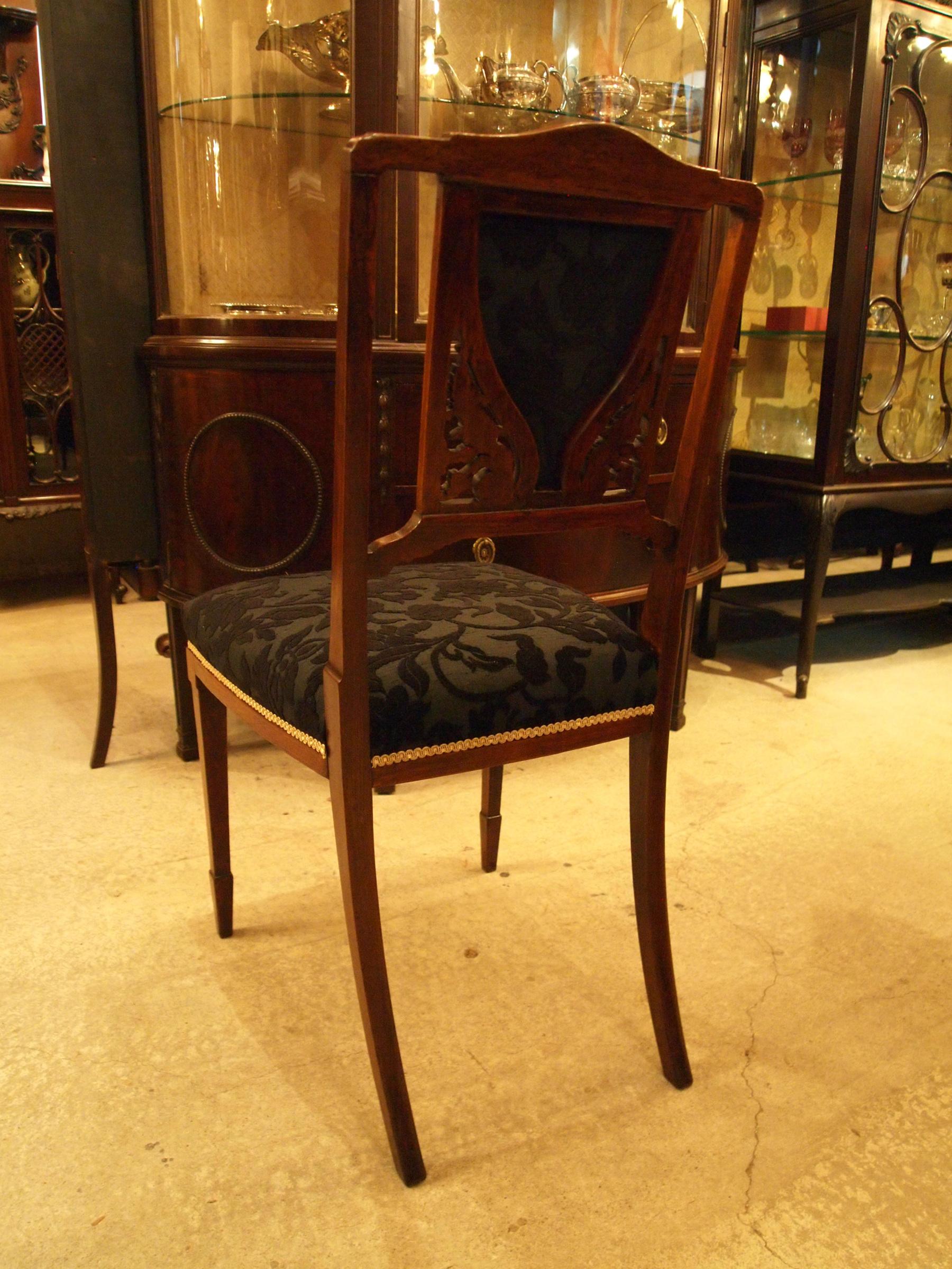 chair200126_10.JPG