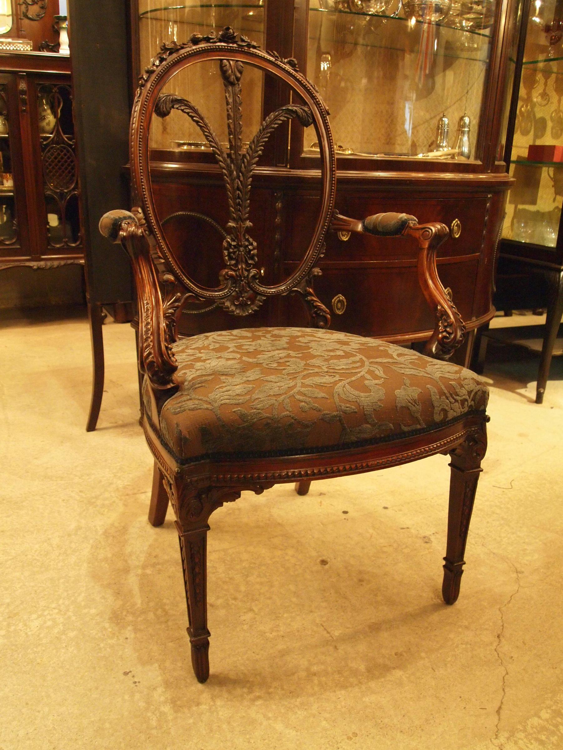 chair200214a_02.JPG
