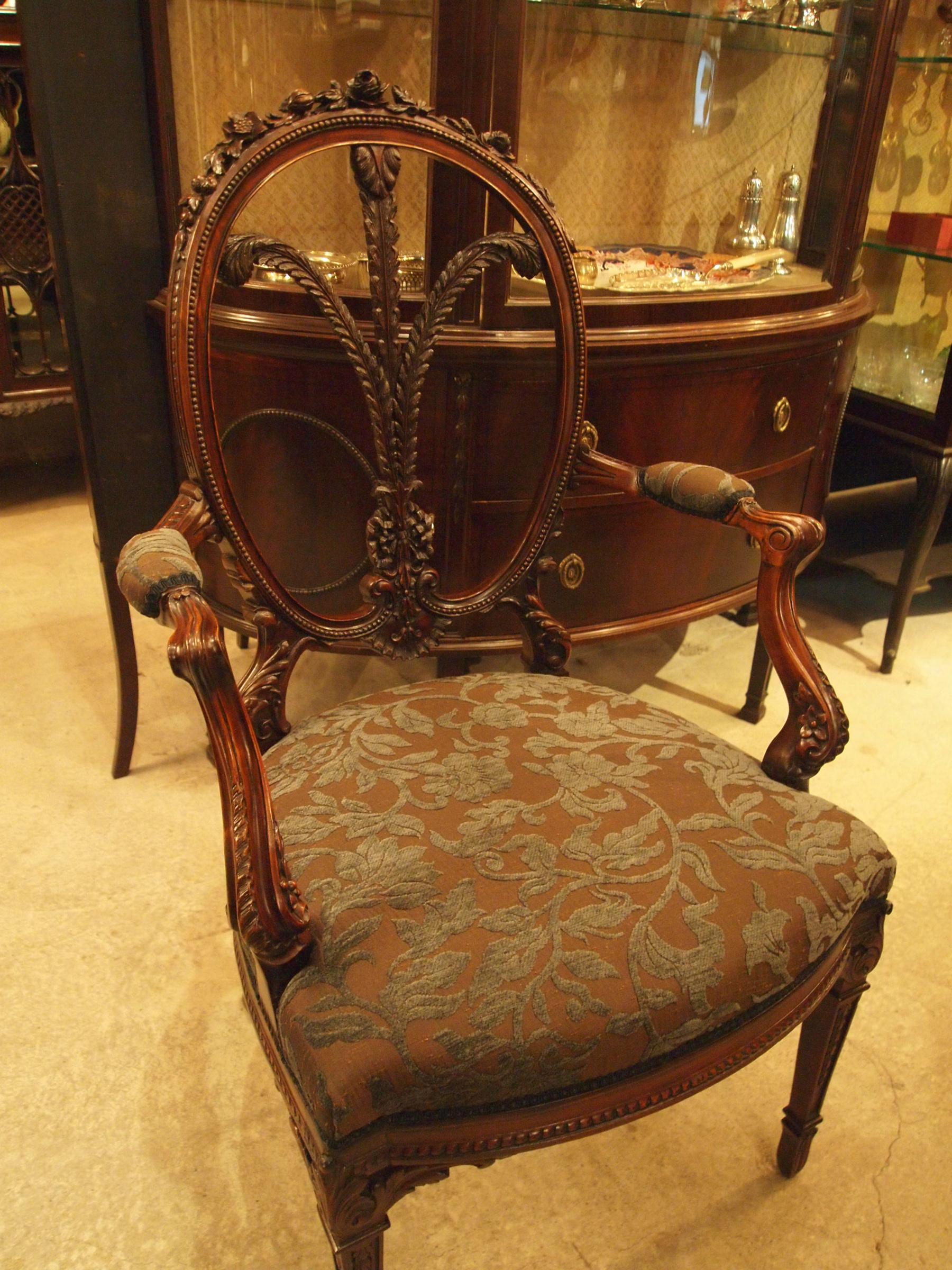 chair200214a_03.JPG